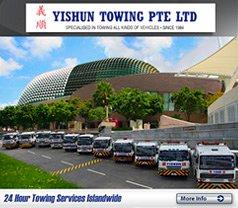 Yishun Towing Pte Ltd Photos
