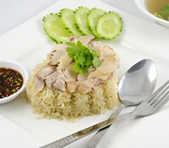 The Yang's Hainanese Chicken Rice Pte Ltd Photos