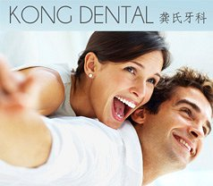 Kong Dental Surgery (Singapore) Pte Ltd Photos