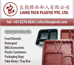 Liang Teck Plastic Pte Ltd Photos