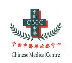 Chinese Medical Centre Pte Ltd Photos