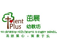 Talent Plus Group Photos