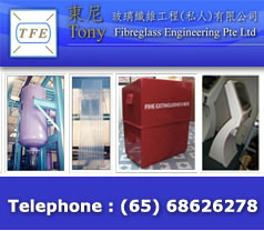 Tony Fibreglass Engineering Pte Ltd Photos