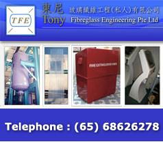 Tony Fibreglass Engineering Pte Ltd Photos