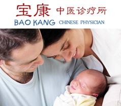 Bao Kang Chinese Physician Photos