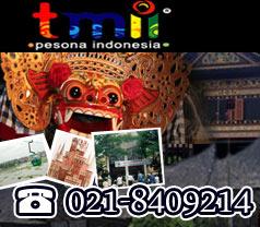 Taman Mini Indonesia Indah Photos