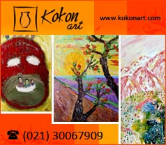 Kokon Art Photos