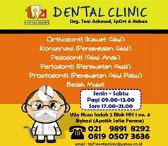 TA 21 Dental Clinic Photos