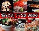 Kura Japanese Restaurant (M) Sdn. Bhd. Photos
