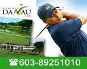 Danau Golf Club Universiti Kebangsaan Malaysia Photos