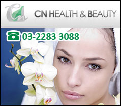 CN Health & Beauty  Photos