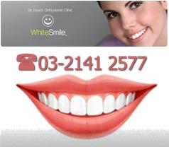 WhiteSmile Orthodontic Clinic Photos