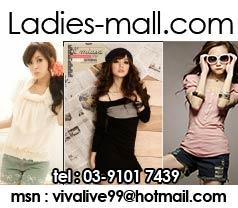 Ladies Mall Photos