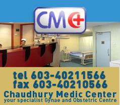 Chaudhury Medic Centre Photos