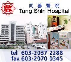 Tung Shin Hospital Photos