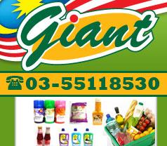 Giant Hypermarket (Shah Alam) Sdn. Bhd. Photos