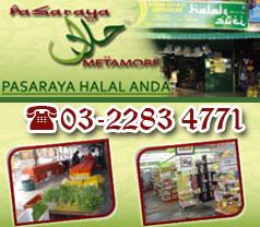 Pasaraya Halal Metamorf Photos