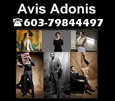 Avis Adonis Photos